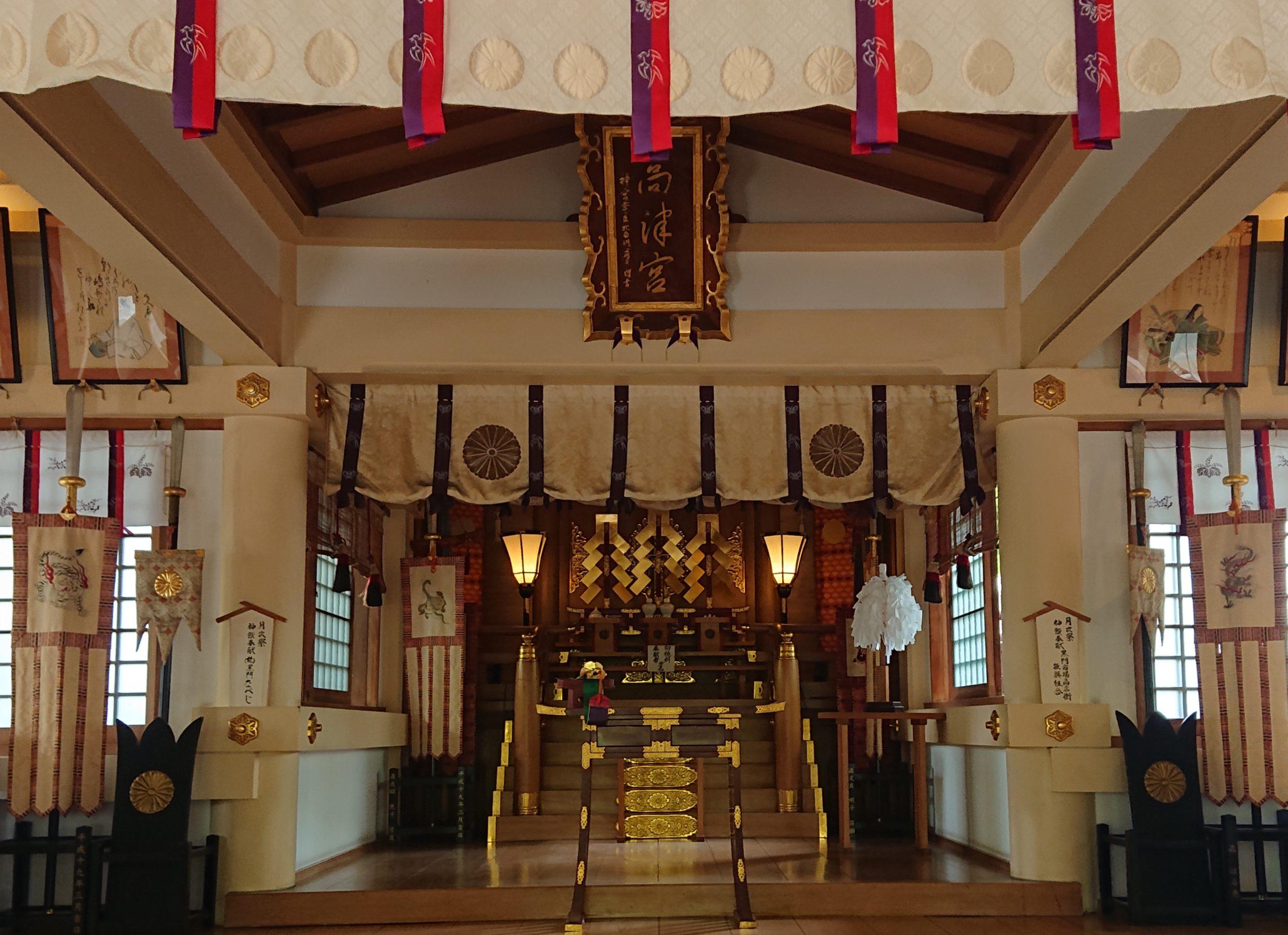 高津宮の写真