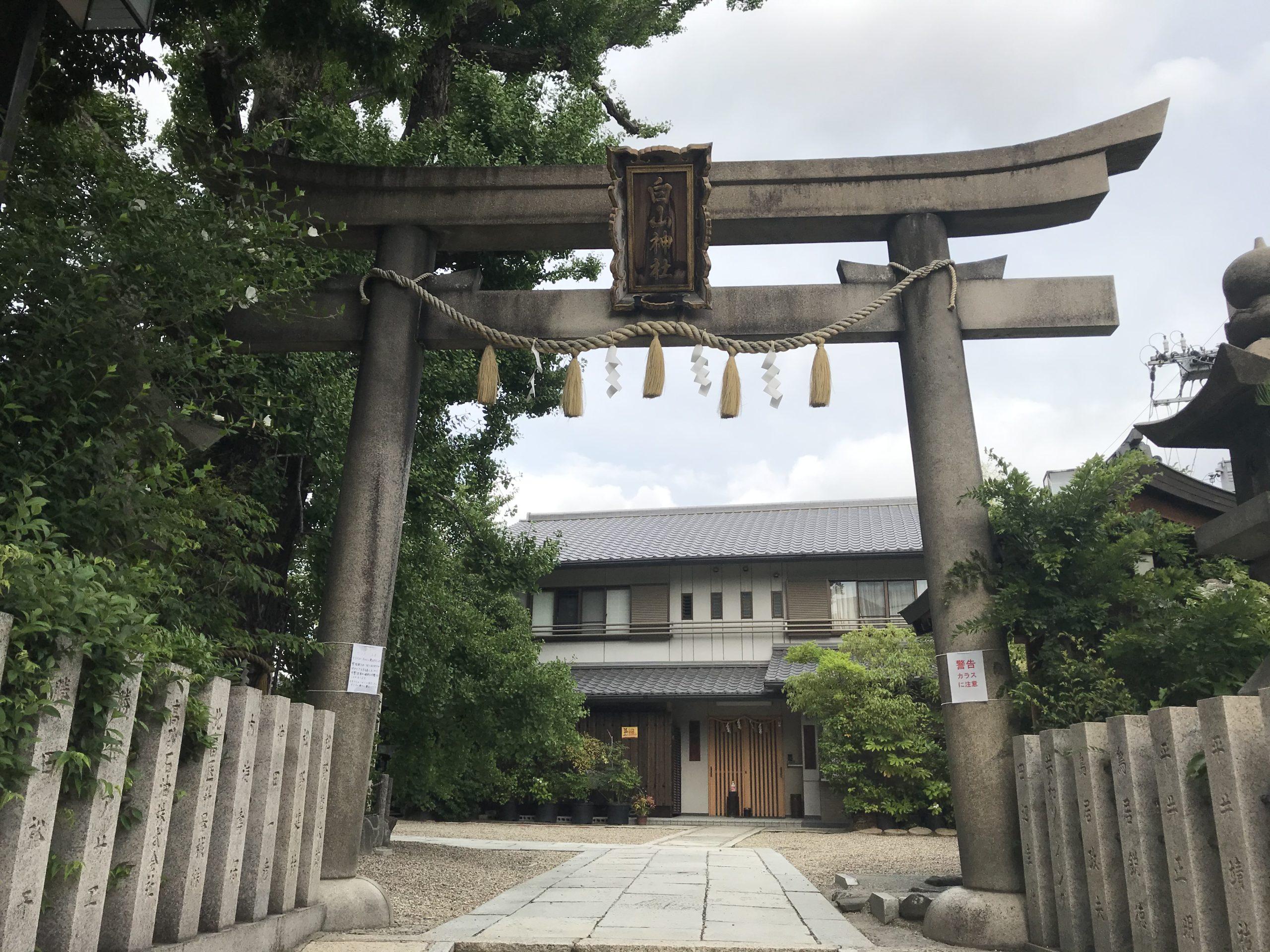 白山神社の写真