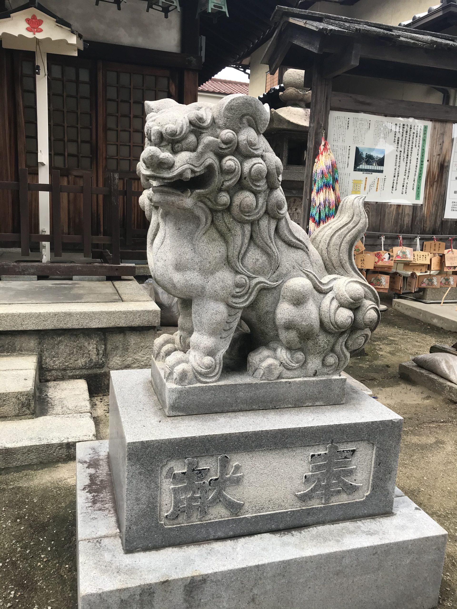 柴島神社の写真