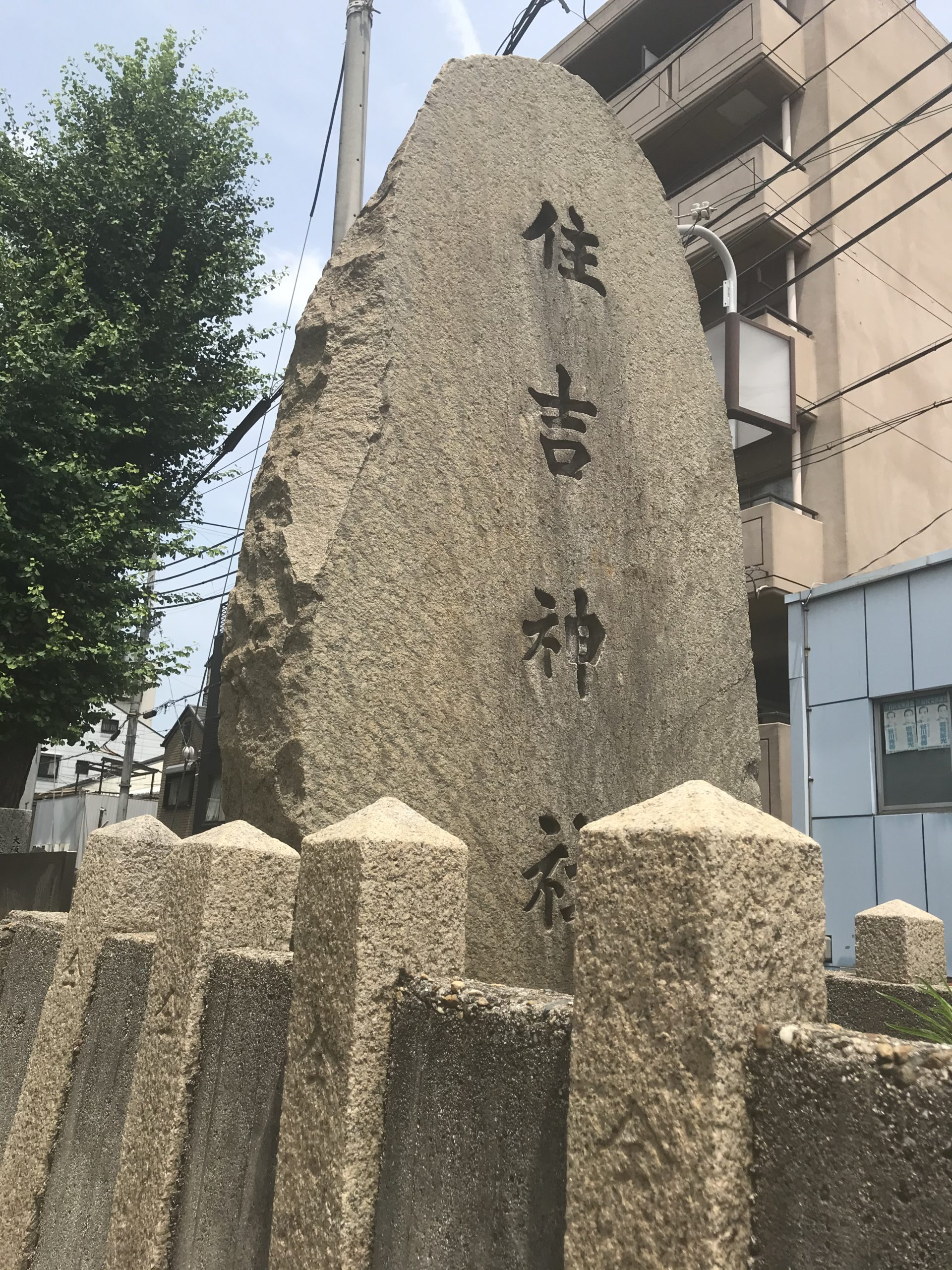 野里住吉神社の写真