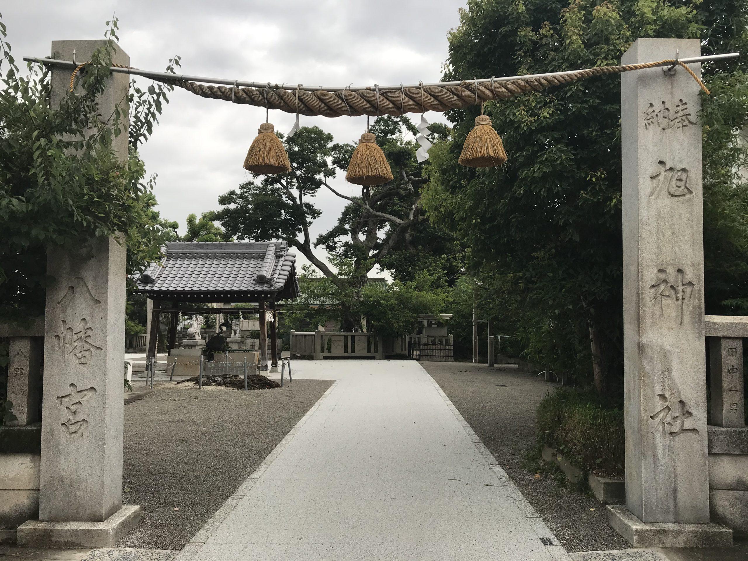 旭神社の写真
