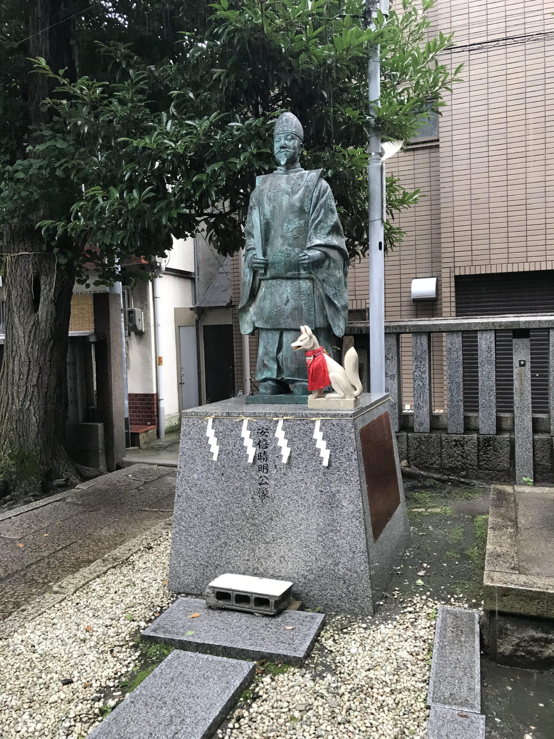 安倍晴明神社の写真